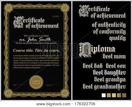 Black and gold certificate. Template. Guilloche. Vertical Additional design elements