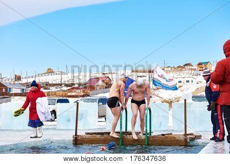 Sahyurta ,irkutsk Region, Russia - March 11.2017: Cup Of Baikal. Winter Swimming