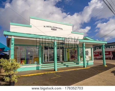 KAUAI, USA - MAR 7:  DejaVu Surf store in Kapa'a Town on March 7, 2017 in Kauai, Hawaii. North of Wailua on the East Side is Kapaa Town, a great area for shopping on Kauai.