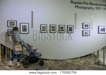 Editorial Photo- Exhibition Of Achievements Of National Economy