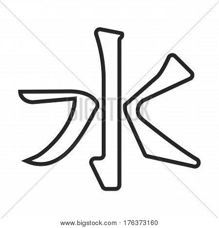 Confucianism Symbol Vector Icon