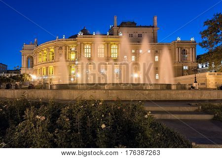 ODESSA, UKRAINE - The Opera Theater of Odessa boasts beautiful original illumination,