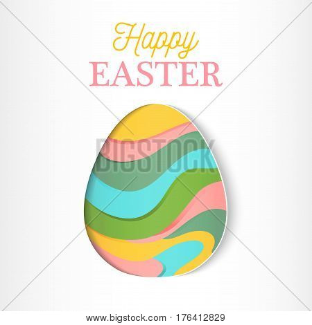 Ornamented easter egg. Vector stock illustration for card