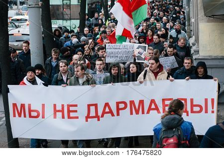 Minsk Belarus - March 15 2017 - Belarusian people participate in the protest against the decree 3 'On prevention of social parasitism' of President Lukashenko in the center of Minsk
