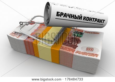 Dangerous marriage contract. Mousetrap from pack of Russian rubles with bait in form of sheet with text