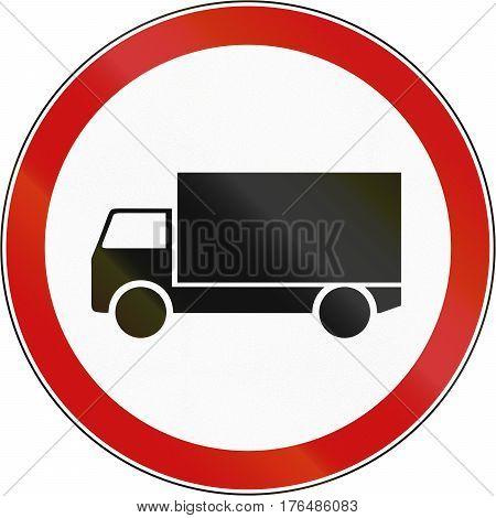 Road Sign Used In Croatia - No Lorries