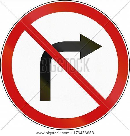 Croatian Regulatory Road Sign - No Right Turn