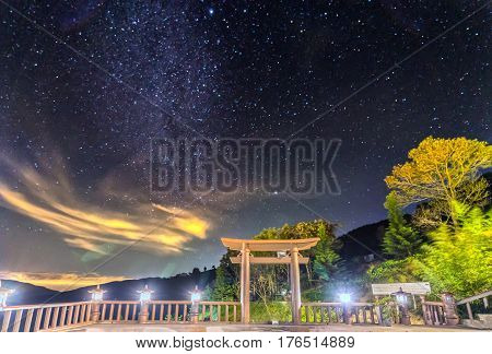 Lam Dong, Vietnam - February 17th, 2017: The magical Night scene on the yard 'Linh Qui Phap An' pagoda, Loc Thanh near Bao Loc town, Lam Dong province, Vietnam