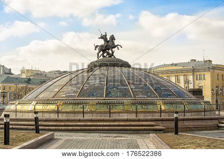 Glass Cupola Crowned By A Statue Of Saint George, Holy Patron Of Moscow. Manezhnaya Square.