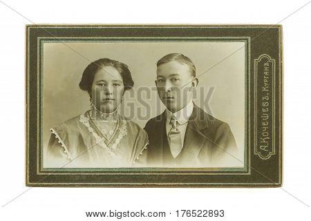 Original 1900S Antique Photo Of A Wedding Couple