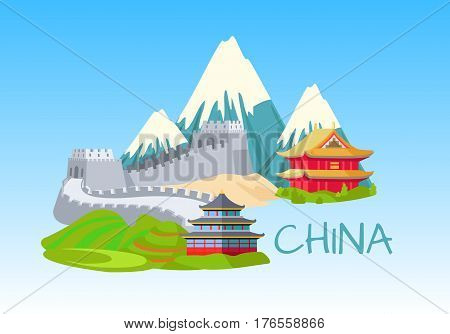 China sightseeing elements for visiting on blue Background. Vector illustration of mountains with white tops, Great wall of China on sand, building in asian style and inscription in the right corner