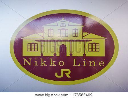 Jr Nikko Line Logo At The Station In Nikko, Japan