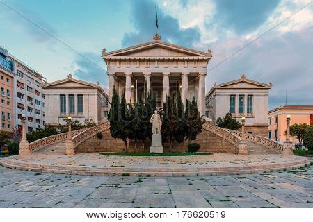 National Hellenic  Library of Athens city in  Greece