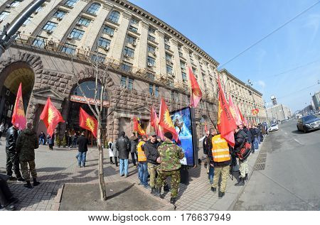 Professional ukrainian protesters protest agaist somethings.March 15 ,2017 in Kiev, Ukraine