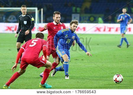 Friendly Game Ukraine V Serbia In Kharkiv