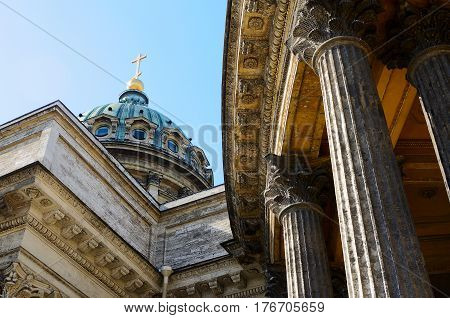 St. Petersburg Russia - April 7 2014: Dome of the Kazan cathedral in Saint-Petersburg on Nevskiy prospect street
