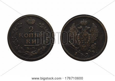 Old russian coin isolated. 2 kopecks1829 copper with patina. Nikolai the First Russian Empire.