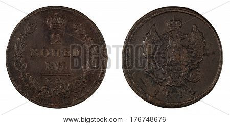 Old russian coin during the reign of Emperor Alexander's first nationwide with the emblem of an eagle and a circle along the rim are two branches (laurel and oak) connected at the bottom of the tape.