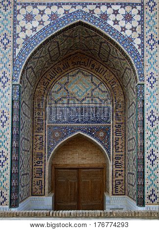 Arch portal of a mosque in Samarkand, Uzbekistan