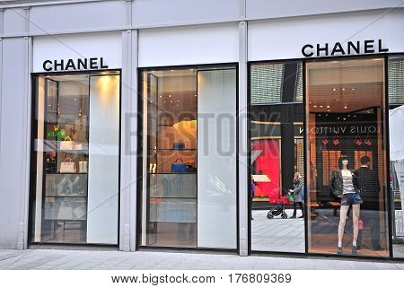 VIENNA AUSTRIA - FEBRUARY 11: Facade of Chanel store in the street of Vienna on February 11 2017.