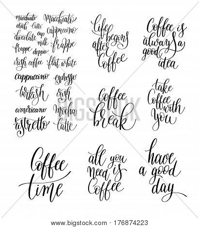 set of black and white hand written lettering inscription design to coffee shop, menu, poster and printable wall art, calligraphy vector illustration collection