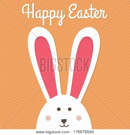 Greeting card with with white Easter rabbit. Funny bunny. Easter Bunny