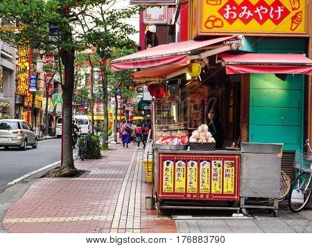 Street At Chinatown In Yokohama, Japan