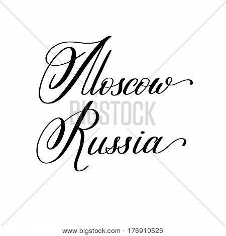 hand lettering the name of the European capital - Moscow Russia for postcard, travel poster, historic maps and promotional materials of the travel agency, calligraphic vector illustration