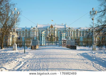 A view of the Catherine Palace from the Alexander park, sunny February day. Winter in Tsarskoye Selo
