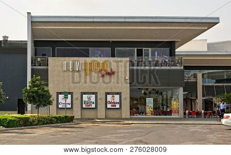 Building Of A Restaurant In West Hills Mall. African Shopping Center. Modern Urban Landscape In Deve