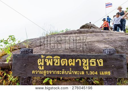 Phitsanulok, Thailand-oct 23, 2018: Tourist Groups On The Top Of The Mountain, High View Point To Se
