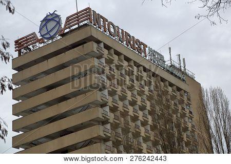 Intourist Hotel In Pyatigorsk, Russia
