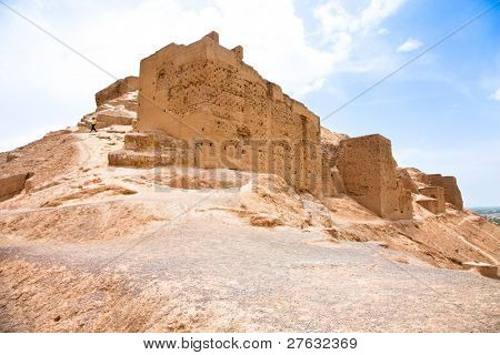 Ateshkadeh-ye Zoroastrian Fire Temple in Esfahan, Iran