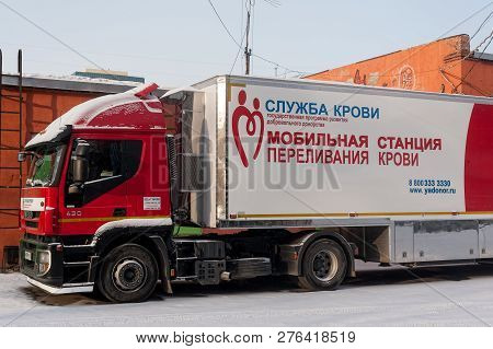 Tyumen, Russia - January 29, 2012: Territory Of Regional Station Of Blood Transfusion. Mobile Blood