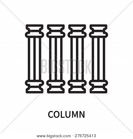 airports iconic columns tme jan feb2017 - 450×470