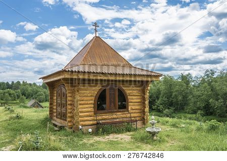 The Holy Spring Of The Monks St. Sergius Of Radonezh, Anthony And Theodosius Of The Caves.