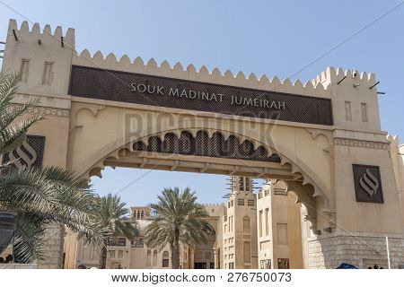 Dubai, Uae - Oct 15, 2018: View Of The Entrance Of Souk Madinat Jumeirah In Dubai. It Is A Shopping