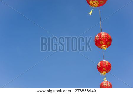 Chinese Language Mean Rich Or Wealthy And Happy.hot Of Arrangement Decoration Chinese New Year & Lun
