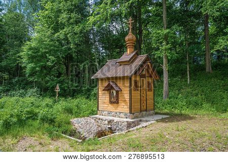 The Holy Spring Of St. Macarius Near The Village Of Karavaitsevo, Uglich District, Yaroslavl Region,