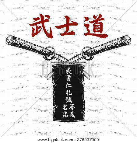 The Vector Image Of Two Samurai Swords, Scroll With Hieroglyphs And Inscription Bushido. Hieroglyphs
