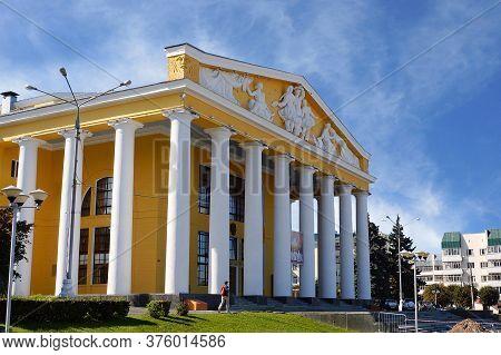 Cheboksary, Russia - September 10, 2019. Chuvash State Academic Drama Theater Named After K.v. Ivano