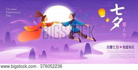Chinese Valentine's Day. Qixi Festival. Celebrates The Annual Meeting Of The Cowherd And Weaver Girl