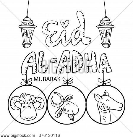 Eid Al-adha Coloring Pages. The Symbol Of Muslim Holiday Eid Al-adha.