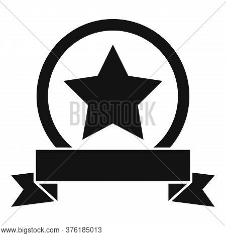 Excellence Emblem Icon. Simple Illustration Of Excellence Emblem Vector Icon For Web Design Isolated
