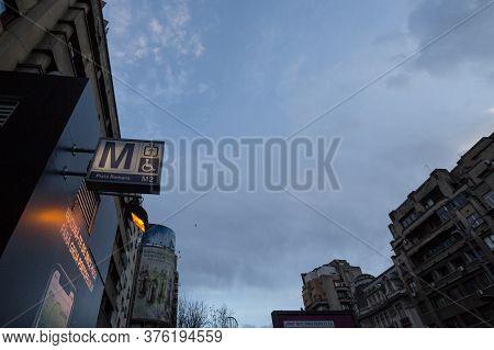 Bucharest, Romania - February 11, 2020: Bucharest Metro Sign Indicating A Subway Station In Piata Ro