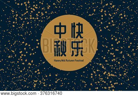 Mid Autumn Festival Abstract Illustration With Full Moon In The Starry Sky, Stars, Chinese Text Happ