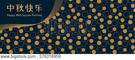 Mid Autumn Festival Abstract Illustration With Lines, Yukiwa Traditional Pattern, Chinese Text Happy