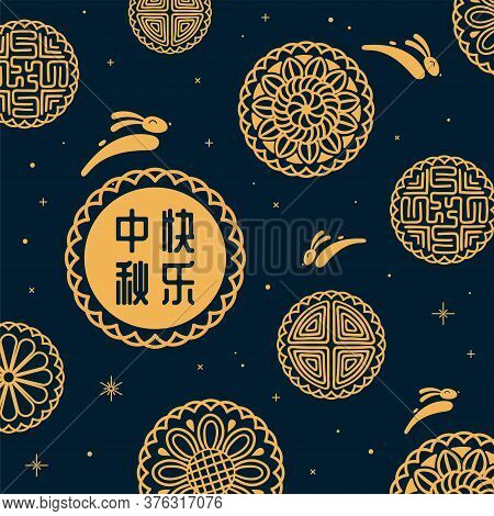 Mid Autumn Festival Illustration With Jumping Rabbits, Mooncakes, Stars, Chinese Text Happy Mid Autu