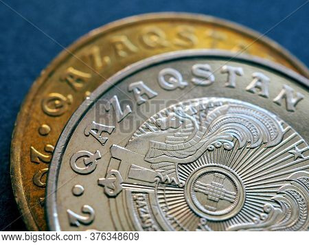 Translation Of The Inscription: «kazakhstan». Obverse Of Kazakh Coins In 50 And 100 Tenge. Name Of T