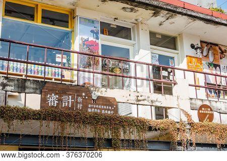 Taichung, Taiwan - November 21th, 2019: Shen Ji New Village at Taichung, Taiwan
